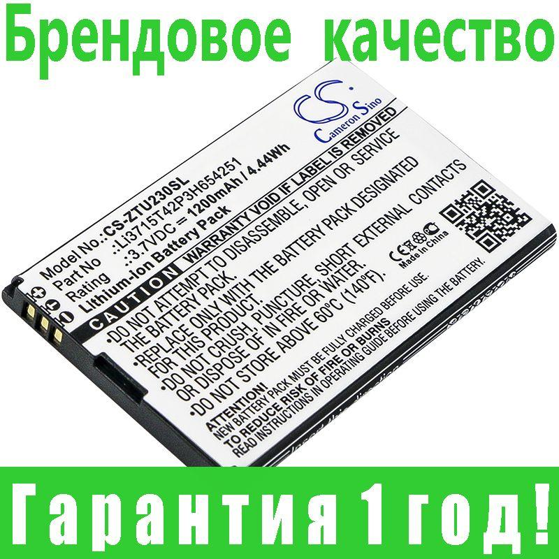 Аккумулятор для ZTE R750 1200 mAh