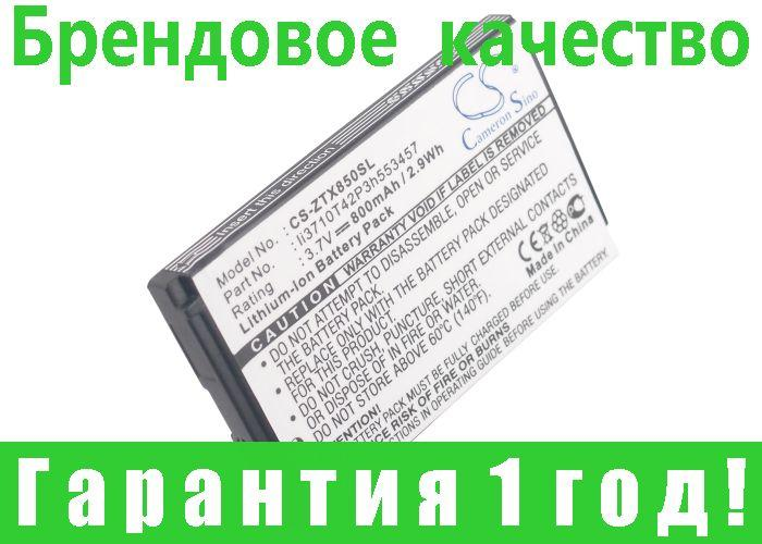 Аккумулятор для ZTE X850 800 mAh
