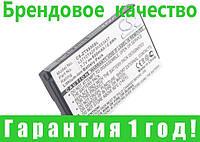 Аккумулятор для ZTE C170 800 mAh, фото 1