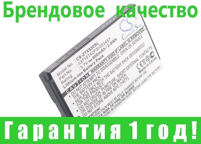 Аккумулятор для ZTE E850 800 mAh