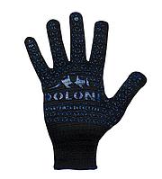 Перчатки рабочие. Перчатки трикотажные с ПВХ точкой Долони №667, черные