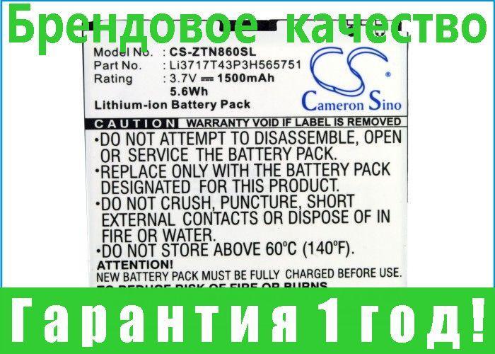 Аккумулятор для ZTE N910 1500 mAh