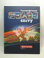 Картографія Географічний атлас світу, фото 1