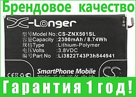 Аккумулятор для ZTE NX401 2300 mAh
