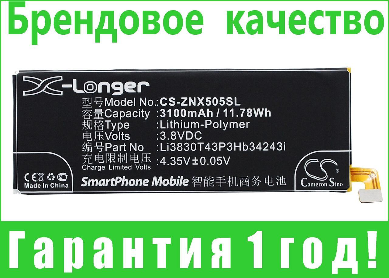 Аккумулятор для ZTE Nubia Z7 Max Dual SIM 3100 mAh