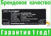 Аккумулятор для ZTE Nubia Z7 Max Dual SIM 3100 mAh, фото 1