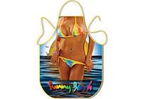 Фартук женский пляжный на 8 Марта