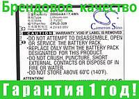 Аккумулятор для Coolpad 8297W 2000 mAh, фото 1