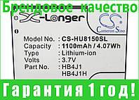 Аккумулятор для HUAWEI U8510 1100 mAh, фото 1