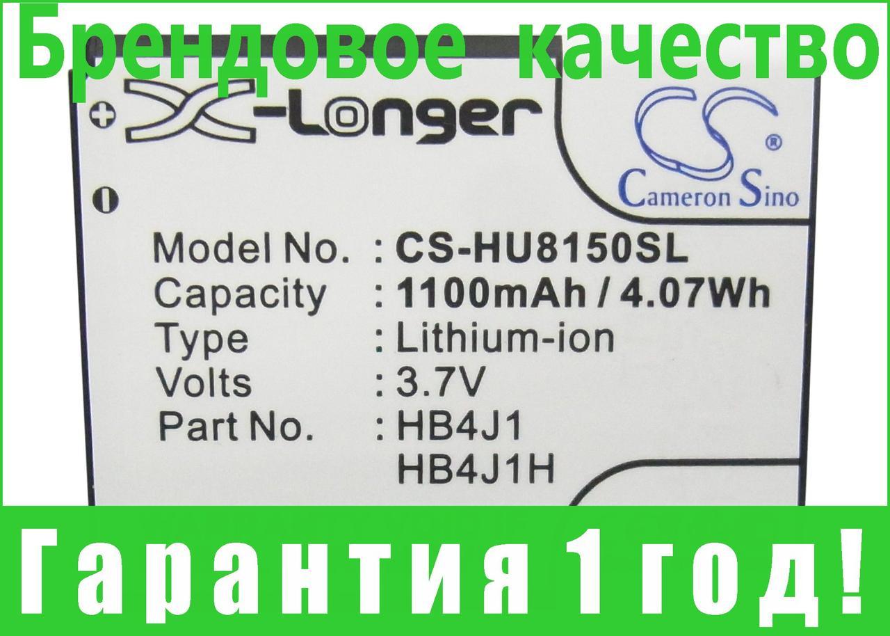 Аккумулятор для HUAWEI U8150B 1100 mAh