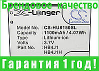 Аккумулятор для HUAWEI U8150B 1100 mAh, фото 1