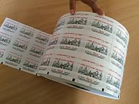 Ламинированная бумага для фасовки сыпучих продуктов