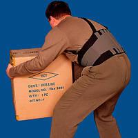 Бандаж поддерживающий жесткий (для поднятия тяжестей)