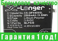 Аккумулятор для OPPO Find 5 2500 mAh, фото 1