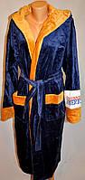 Мужской  халат с синий с желтым