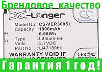 Аккумулятор для ViewSonic Q3+ 1800 mAh