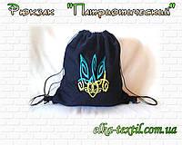 Рюкзак джинсовый с вышитым гербом