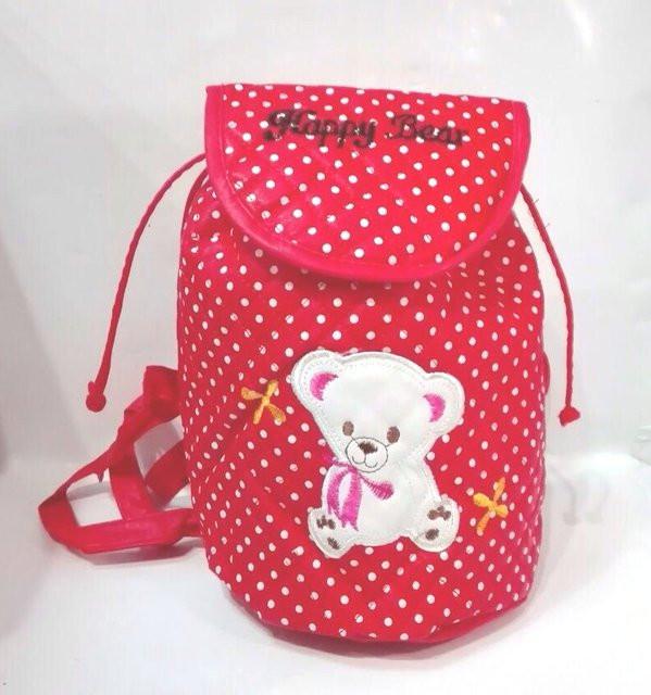 Детский рюкзак Happy Bear 524