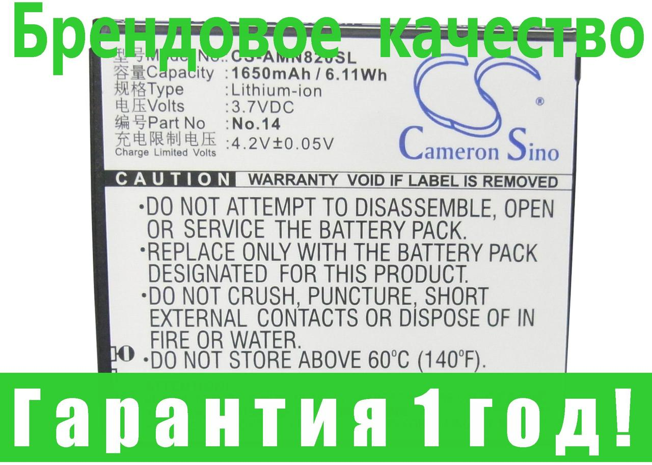 Аккумулятор для AMOI N828 1650 mAh