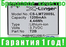 Аккумулятор для Lumigon T2 1200 mAh