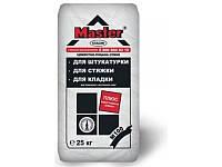 Master Класик, Цементно-песчаная смесь, 25 кг