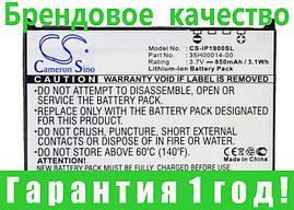 Аккумулятор для HP iPAQ 1900 850 mAh