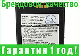 Аккумулятор для HP iPAQ h5450 2400 mAh