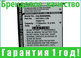 Аккумулятор для HP iPAQ rx5935 1700 mAh