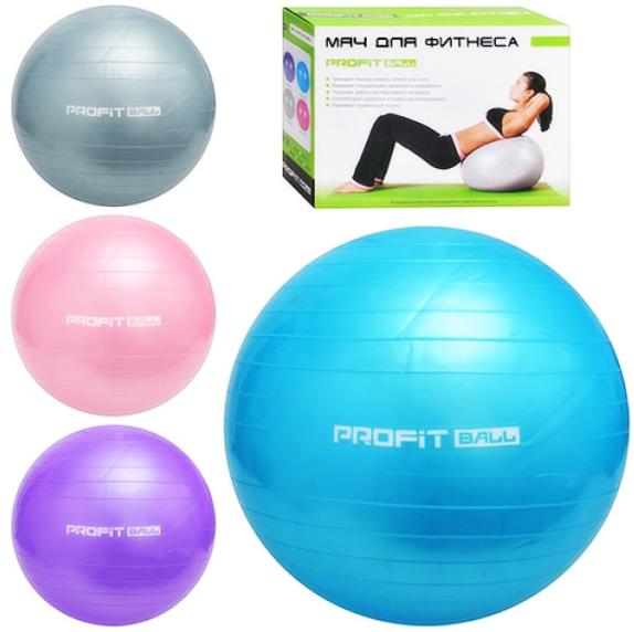 М'яч для фітнесу 55 см гімнастичний M 0275