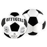 М'яч футбольний OFFICIAL 2500-200, фото 2