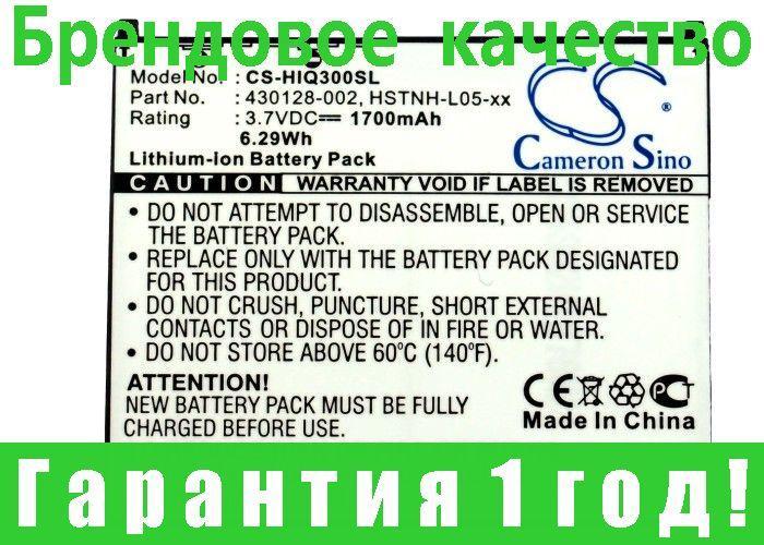 Аккумулятор для HP iPAQ 300 1700 mAh