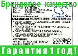 Аккумулятор для HP iPAQ 312 1700 mAh