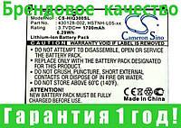 Аккумулятор для HP iPAQ FA976AT 1700 mAh, фото 1