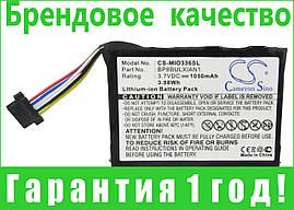 Аккумулятор для RoverPC P3 1050 mAh