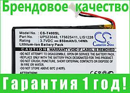 Аккумулятор для Sony Clie PEG-T410. Clie PEG-T415 850 mAh