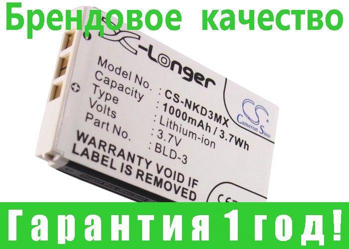 Аккумулятор Nokia BLD-3 1000 mAh