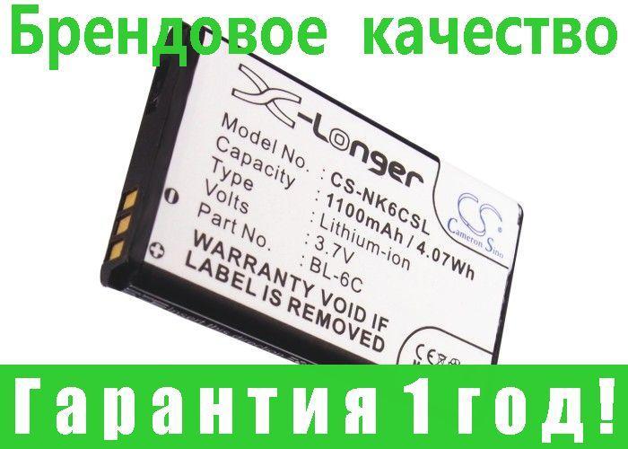 Аккумулятор Nokia BL-6C 1100 mAh