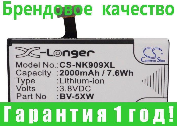 Аккумулятор Nokia BV-5XW 2000 mAh