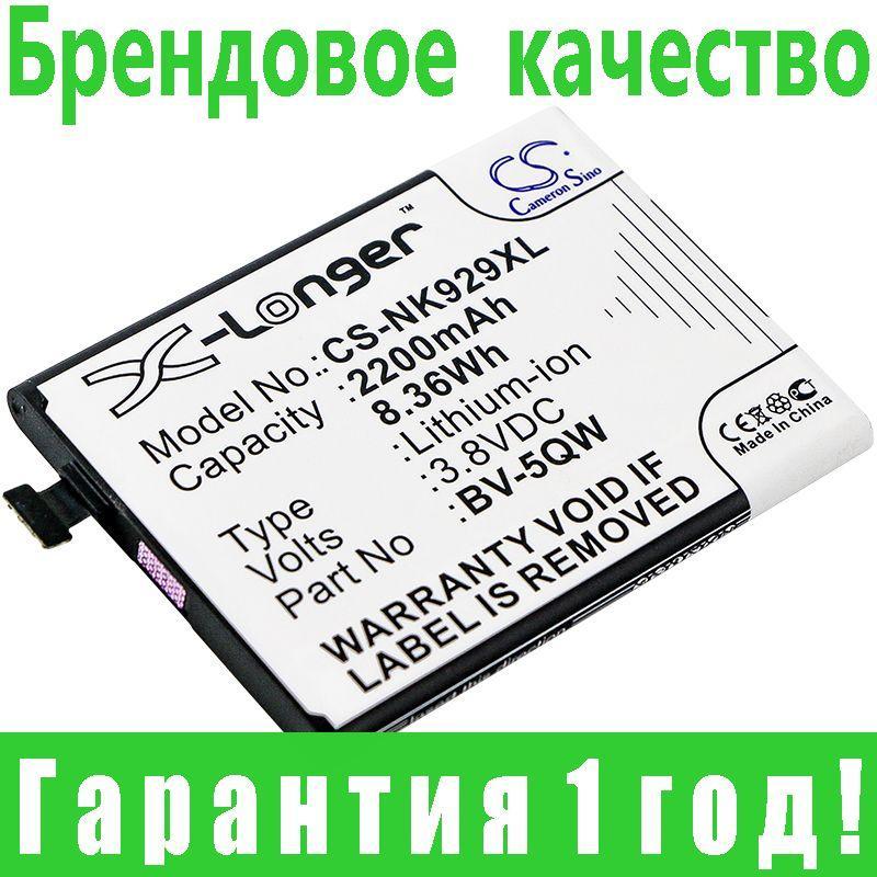 Аккумулятор Nokia BV-5QW 2200 mAh
