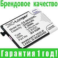 Аккумулятор Nokia BV-5QW 2200 mAh, фото 1
