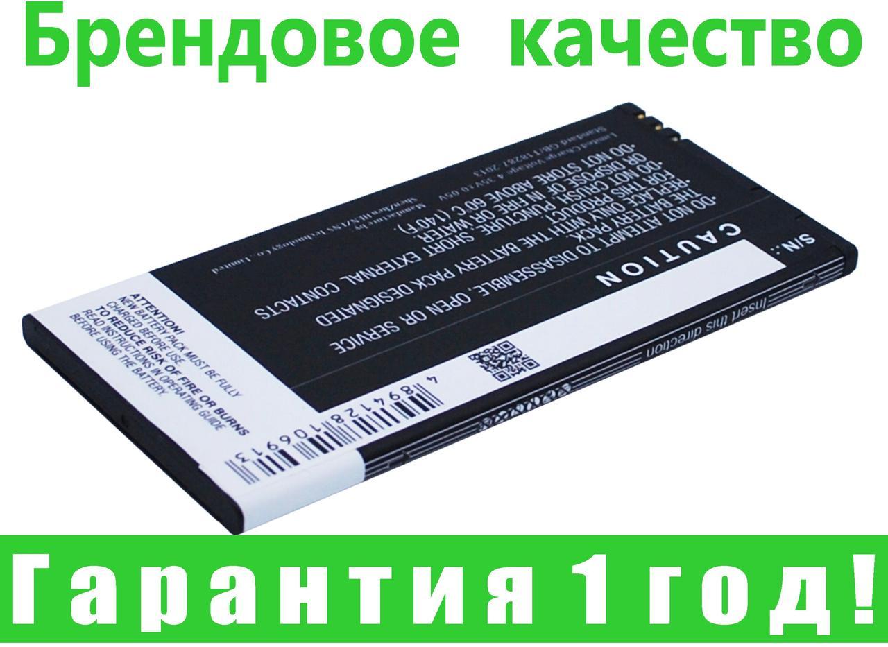 Аккумулятор Nokia BV-T4B 3000 mAh