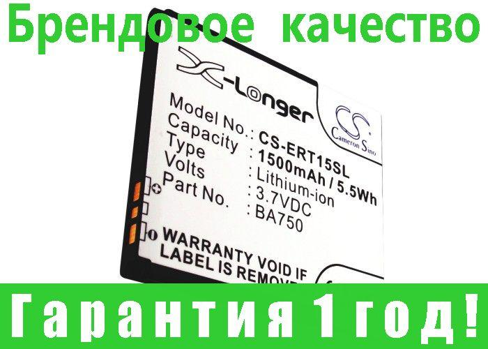 Аккумулятор Sony Ericsson BA750 1500 mAh