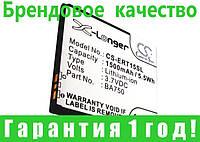 Аккумулятор Sony Ericsson BA750 1500 mAh, фото 1