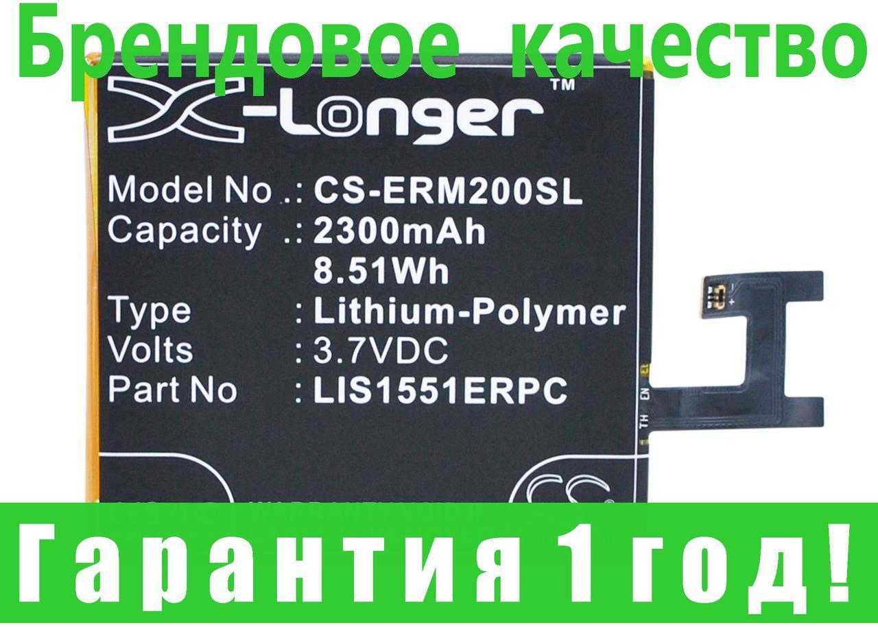 Аккумулятор Sony Ericsson LIS1551ERPC 2300 mAh