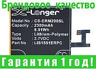 Аккумулятор Sony Ericsson LIS1551ERPC 2300 mAh, фото 1