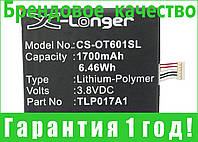 Аккумулятор Alcatel TLP017A2 1700 mAh, фото 1