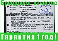 Аккумулятор Samsung AB503442BA 700 mAh, фото 1