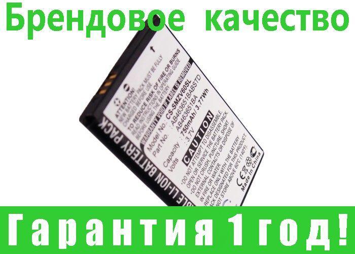 Аккумулятор Samsung AB463651BABSTD 750 mAh