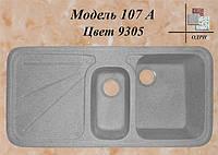 Кухонная мойка из искусственного камня ORD107A 9305