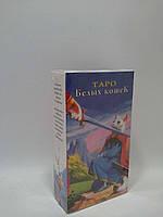 """Эзо """"Таро"""" Карты Таро Белых Кошек, фото 1"""
